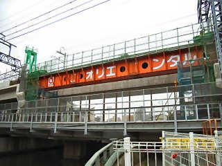 海老川の京成高架