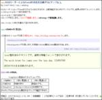 Firefox / Bloglinesの表示(ユーザースタイルシート適用)