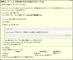 Firefox / Livedoor Readerの表示(ユーザースタイルシート適用)