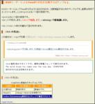 Firefox / Weblog 61℃オリジナルの表示