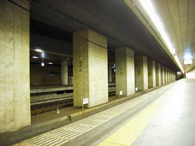 京成東成田駅の地下ホーム