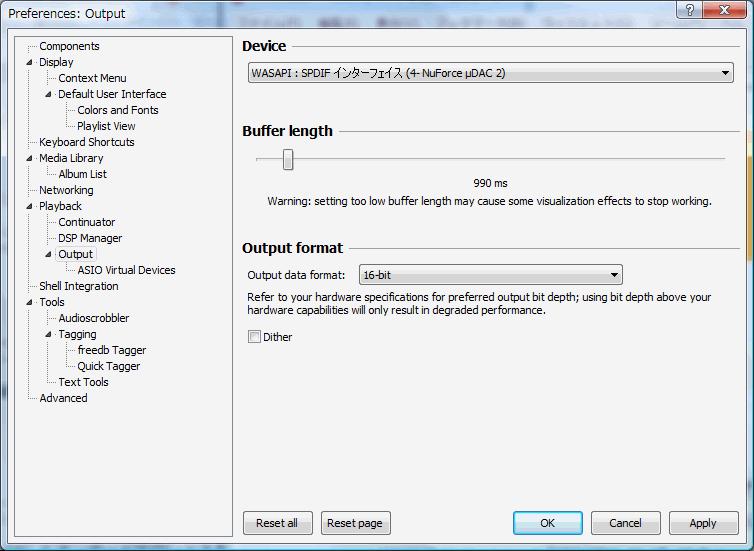 foobar2000 の設定