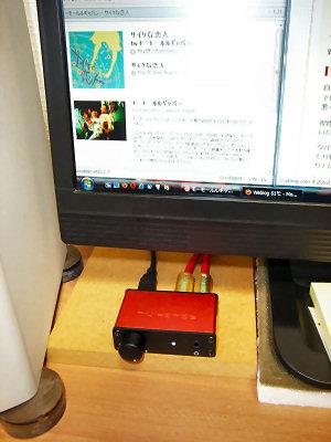 NuForce icon uDAC2 セッティング