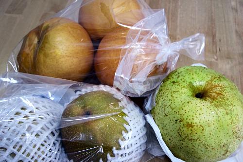 直売所で買った梨たち