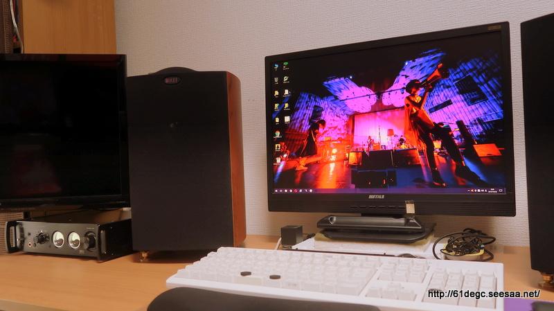 Desktop Audio 2017