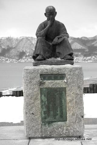 啄木小公園の座像