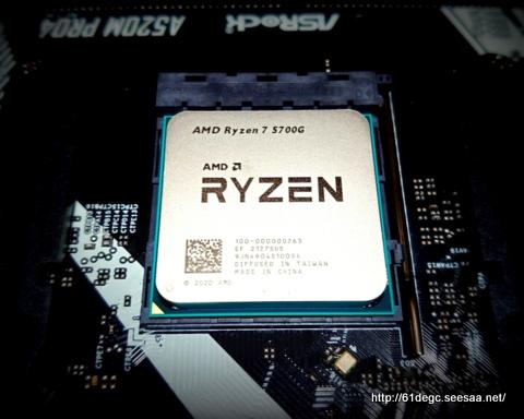 AMD Ryzen 7 APU
